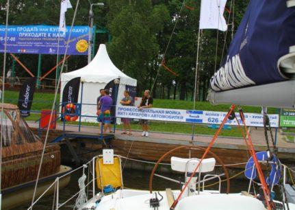 Ярмарка яхт и катеров 2011
