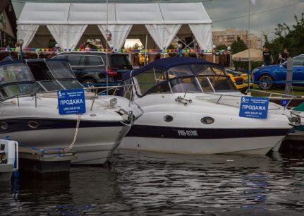 Ярмарка яхт и катеров 2017